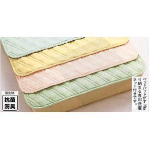 西川 ベッドパッド 83cm幅用 ナースカラー|makura