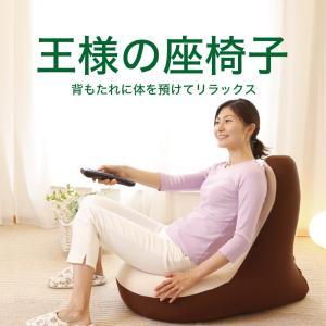 ビーズクッションソファ 王様の座椅子|makura