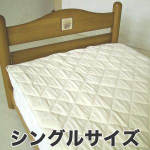 ベッドパッド シングル フルシーズンBOX型ベッドパッド シングル|makura