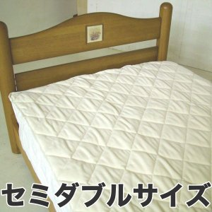 ベッドパッド セミダブル フルシーズンBOX型ベッドパッド|makura