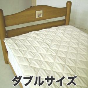 ベッドパッド ダブル フルシーズンBOX型ベッドパッド|makura
