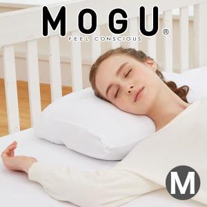 ビーズ枕 MOGU メタルモグピロー Mサイズ makura