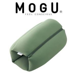 クッション MOGU(モグ) ロールクッション(ビーズクッション/多目的に使えるサポートクッション) ビーズ ビーズクッション makura