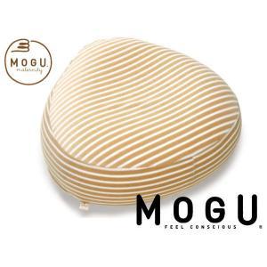 MOGU モグ クッション MOGU マタニティ MOGU ママ用 ソファ   MOGU(R)マタニ...