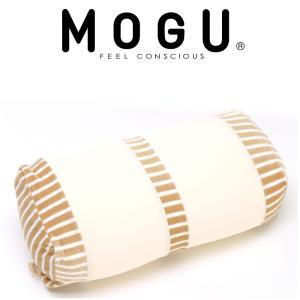 MOGU モグ 枕 MOGU マタニティ MOGU ママ用 フットピロー MOGU 足枕 モグ   ...