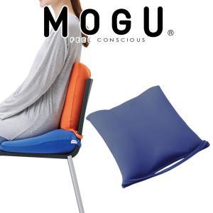 クッション MOGU のびるシートクッション ビーズ ビーズクッション makura