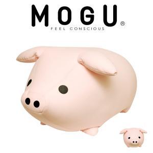 抱き枕 キャラクター MOGU モグ もぐっちブー MOGU ビーズクッション(パウダービーズ入り MOGU 抱き枕 )|makura
