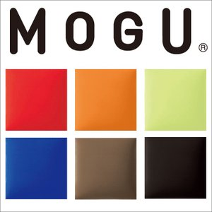 クッションカバー 45×45 MOGU モグ 45S パウダービーズ クッション 専用カバー メール便対応|makura