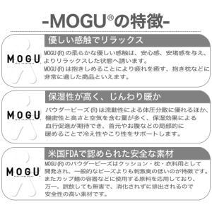クッション MOGU(モグ)もぐっち(R) み...の詳細画像4