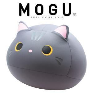 クッション MOGU(モグ)もぐっち(R) みーたん グレー 約29×24×35センチMOGU ビーズクッション(パウダービーズ入り 抱き枕)  ビーズ makura