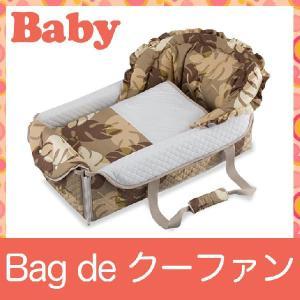 赤ちゃんを寝かせておく、クーファンとしてはもちろん、おむつ替え、お昼寝マット、プレイマット、バッグに...