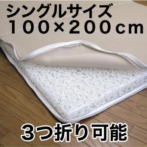 敷布団 シングルサイズ   洗える東洋紡パラレーヴ(R)敷き布団 ハニカムメッシュ シングルサイズ(約 100×200センチ) makura