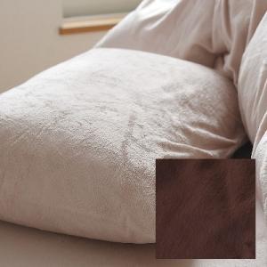 枕カバー 50×70 肌触りのやさしいマイクロファイバー ピロケース L 50×70センチ用 makura
