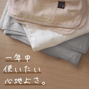 ガーゼケット ダブル Fabric Plus 無添加5重ガーゼケットキルト|makura|02