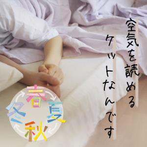 ガーゼケット ダブル Fabric Plus 無添加5重ガーゼケットキルト|makura|03