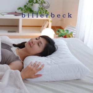 枕 まくら billerbeck コンフォートラテックスピロー 安眠枕|makura