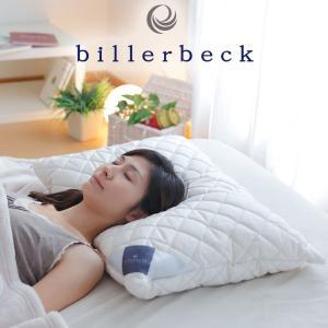 枕 まくら billerbeck ウールボールピロー 安眠枕|makura