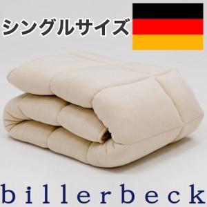 敷布団 敷き布団 シングル billerbeck WOHLFULボゥルフ羊毛敷き布団 シングル|makura