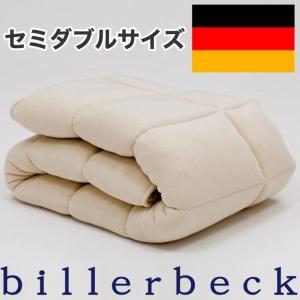 敷布団 敷き布団 セミダブル billerbeck WOHLFULボゥルフ羊毛敷き布団 セミダブル|makura