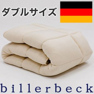 敷布団 敷き布団 ダブル billerbeck WOHLFULボゥルフ羊毛敷き布団 ダブル|makura