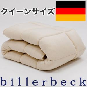 敷布団 敷き布団 クイーン billerbeck WOHLFULボゥルフ羊毛敷き布団 クイーン|makura