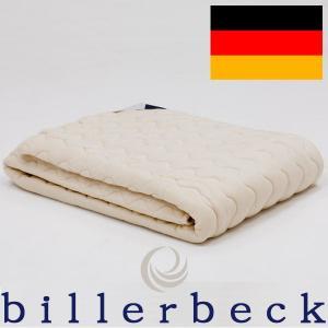 掛け布団 掛布団 ダブル billerbeck SOMMER SPEZIAL羊毛肌掛け布団 掛布団 ダブル|makura