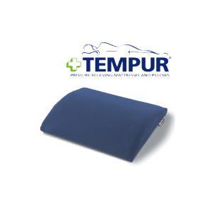 クッション テンピュール トランジットランバーサポート ダークブルー|makura