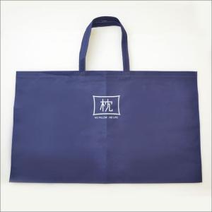 ピローバッグ 枕にぴったりサイズのバッグです 約44×73×12センチ|makura