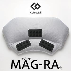 磁力が届く!その首こり・肩こりが楽になる! あの磁気ネックレスで大人気のColantotte(コラン...