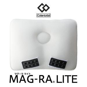 あの磁気ネックレスで大人気のColantotteコラントッテの、「コラントッテピロー MAG-RAマ...