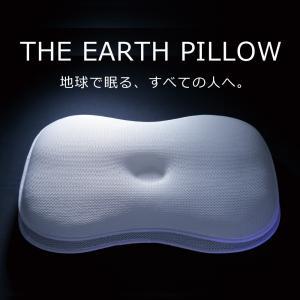 枕 高反発 まくら 洗える 肩こり 首こり 快眠枕 横向き 寝返り ザ・ピロー|makura