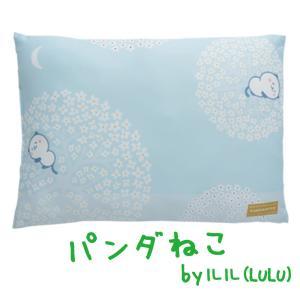 キャラクター枕 パンダねこ ルル(LULU) スタンプクリエイターズピロー|makura