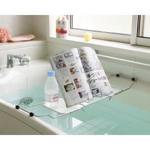 お風呂用 バスラック バスブックスタンド お風呂でゆったり読書★|makura