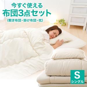 引越し祝いギフト専用 布団3点セット(敷き布団+掛け布団+枕) シングルサイズ makura