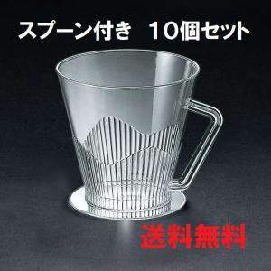 デザートカップ 10個 送料込 個包装のスプーン付き|malasada