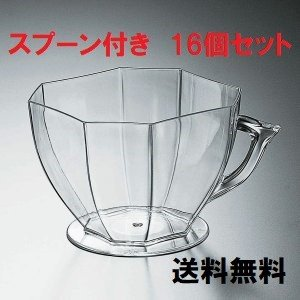 デザートカップ 16個 送料込 個包装のスプーン付き|malasada
