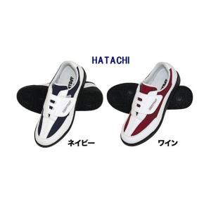 HATACHI  軽量マレットゴルフシューズ BH-2450 マジックテープ式|malletpro