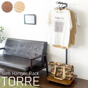 お部屋の隅や隙間に置けるコンパクトな幅45×奥行40cmのスリムハンガーラック『TORRE(トーレ)...