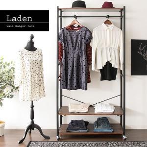 パレルショップのように魅せながら収納できる、大容量の便利なハンガーラック『Laden(ラーデン)』。...