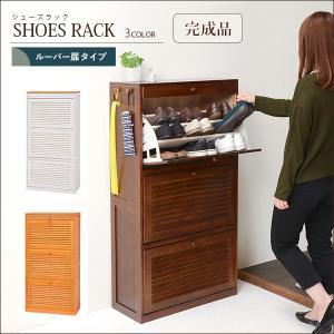 フラップ式の扉で出しやすく、仕切り板は靴に合わせて調節可能です。散らばった靴をまとめてスッキリ収納。...
