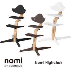 「Nomi(ノミ)」という商品名は、人間工学を意味する「Ergonomic(エルゴノミック)」から由...