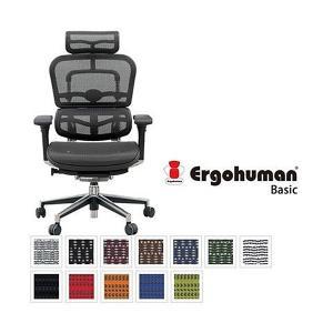 エルゴヒューマンは既存のチェアの機能を持ち合わせながらも、腰部分のフィット感とサポートに重点をおいて...