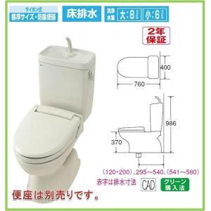 台数限定☆INAXリフォーム用排水芯可変 コンパクトリトイレ手洗い付き(BC-250S,DT-3810HU+NB)送料無料 malukoh