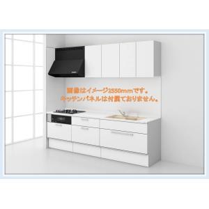 トクラス システムキッチン Bb I型W2550 フロアスライドプラン E/Cシリーズ 送料無料 malukoh