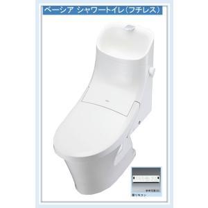 LIXIL (INAX)ベーシア(フチレス)シャワートイレ一体型B1(C-BA20S DT-BA281)手洗付 送料無料|malukoh