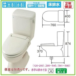 台数限定☆INAXリフォーム用排水芯可変 コンパクトリトイレ手洗い無し(BC-250S,DT-3510HU+NB)送料無料 malukoh