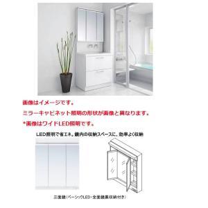 TOTO 洗面化粧台 サクア W750 オールスライド+3面鏡(ベーシックLED)(LDSWB075BCGEN1+LMWB075A3GEG2G)送料無料|malukoh