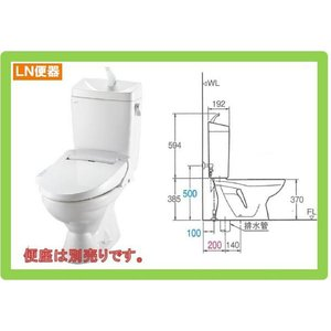 INAX LN便器(C-180S)+手洗い付きタンク(DT-4840) カラー限定 送料無料|malukoh