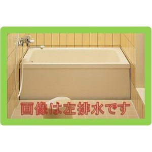 INAX FRP浴槽1200サイズ1方全エプロン着脱式タイプ(PB-1202AL/R)送料無料
