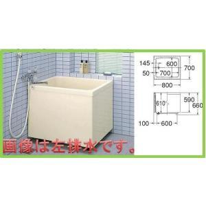 INAX ポリエックFRP浴槽 800サイズ(PB-802BL/R) 2方全エプロン 送料無料